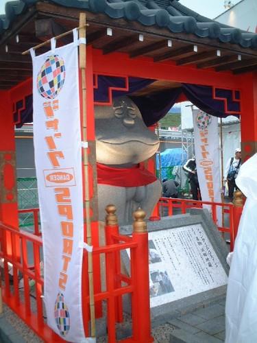 ジャンクスポーツ 浜田地蔵
